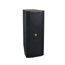 AT215 Dual 15 inch High Power HF Speaker for Live Show